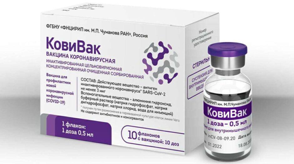 rusia-pone-en-circulacion-su-tercera-vacuna-contra-el-coronavirus  La 100 Bragado 90.9 mhz